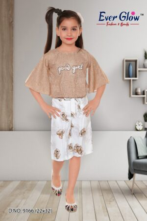 Beige Top and Solid Palazoo Set