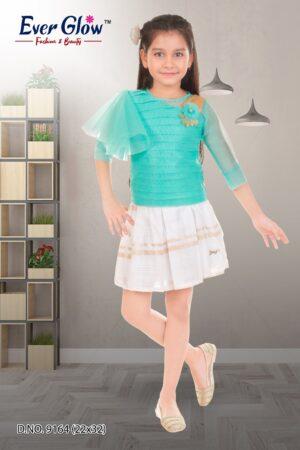 Green Fit Top & Skirt Set